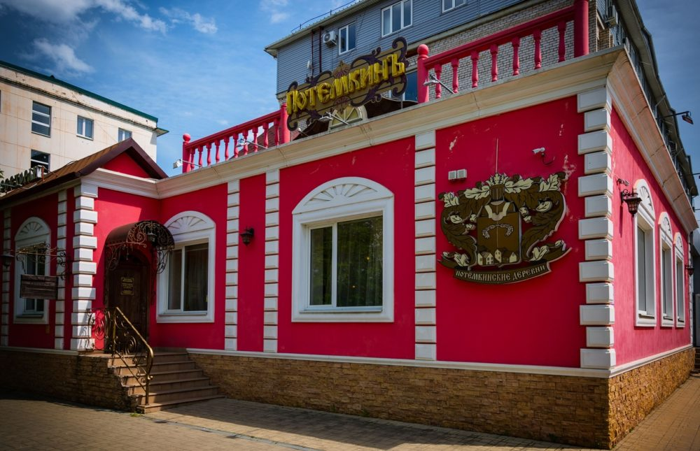 Ресторан Потемкин Краснодар